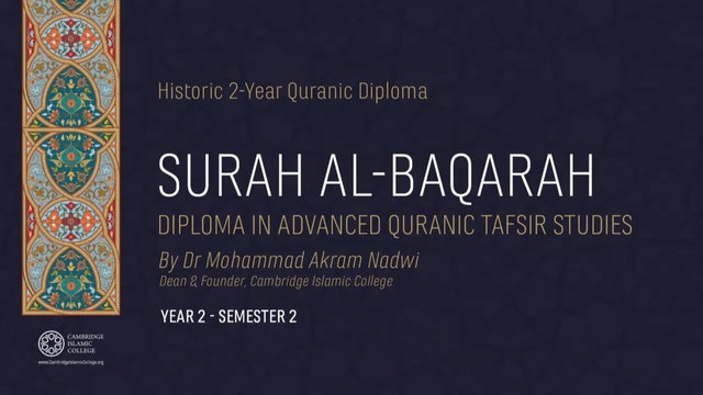 Tafsir Surah Baqarah 19.1