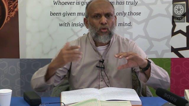 Tafsir Surah Baqarah 6.2