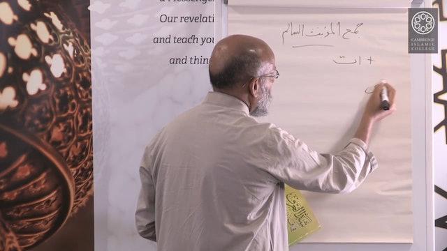 Shadha Al 'Arf 16