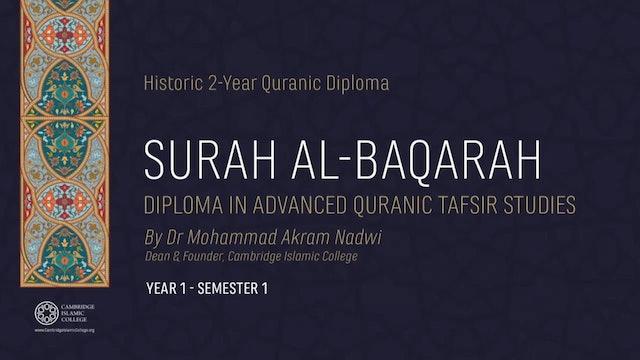 Tafsir Surah Baqarah 1.1