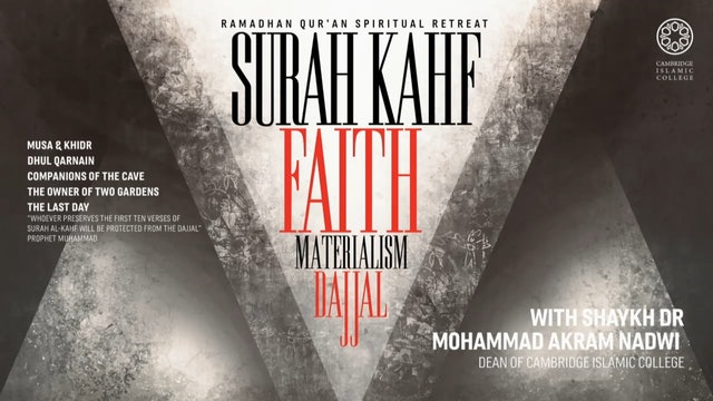 Surah Kahf Day3 Part1