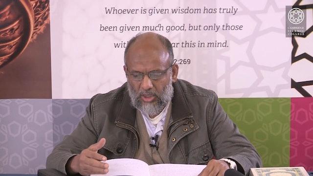 Tafsir Surah Baqarah 4.4
