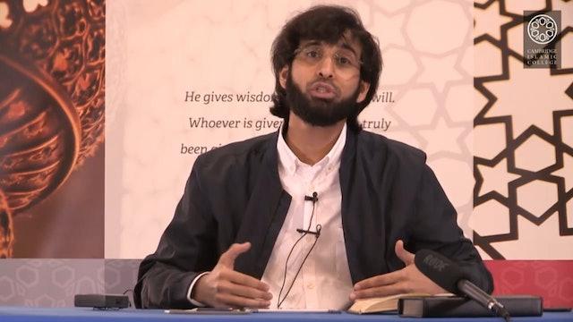 Surah Yusuf Dr Tareq Moqbel Class05