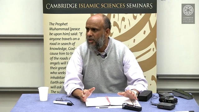 Shariah Law Islamic State & Jihad Part1