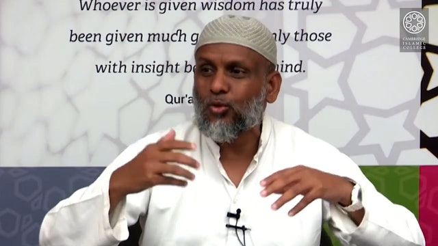Kitab al-Risāla fī Uṣūl al-Fiqh_Day1_Part1B