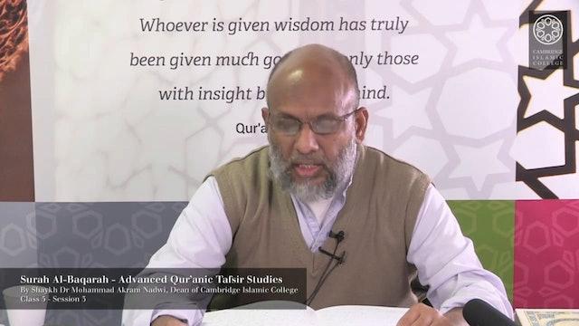 Tafsir Surah Baqarah 5.3