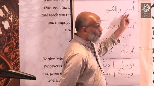 Arabiyyah Lil Nashieen Vol5.9