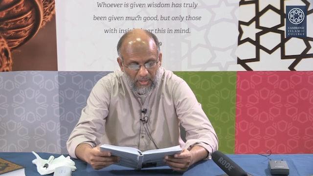 Sunan Ibn Mājah Part4