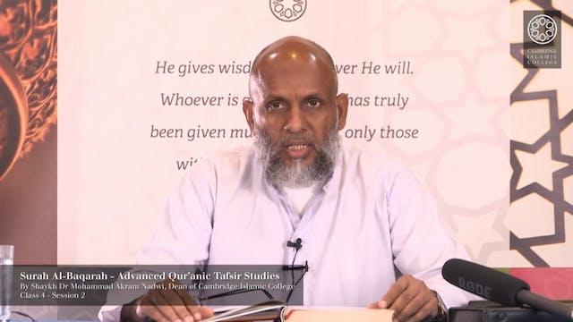 Tafsir Surah Baqarah 10.2
