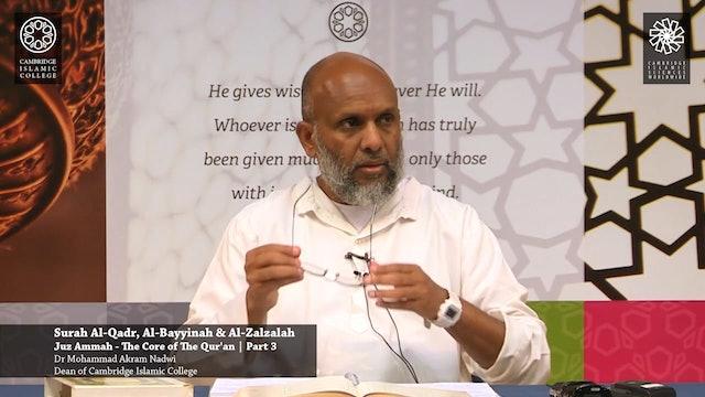 Surah Al Qadr Al Bayyinah Al Zalzalah Part-03