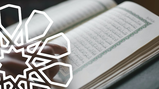 Principles of Tafsir