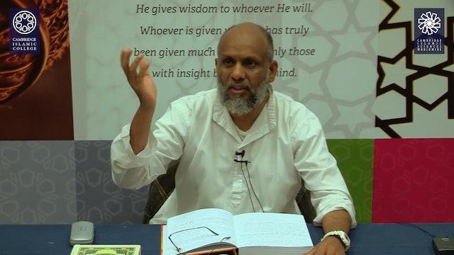 Surah Al Rahman Day2 Part-01
