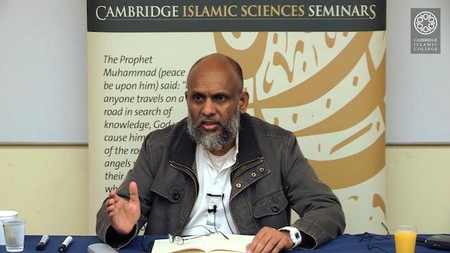 Sahih Al Bukhari Day1 Part2