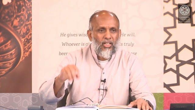 Tafsir Surah Baqarah 20.2