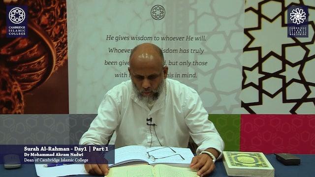 Surah Al Rahman Day1 Part-01