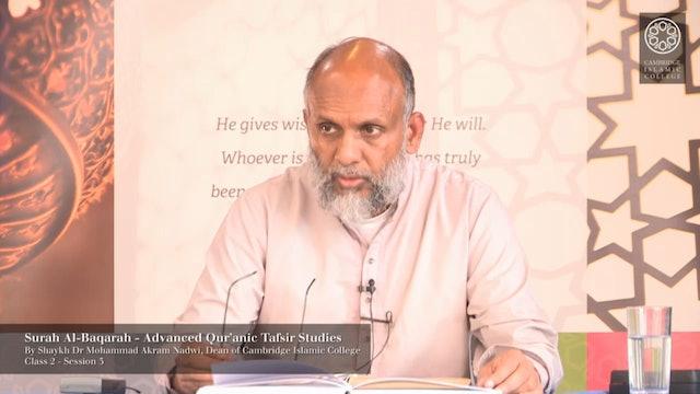 Tafsir Surah Baqarah 20.3