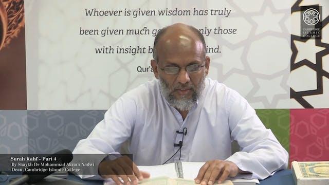 Surah Kahf Day1 Part4