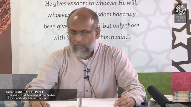 Surah Kahf Day4 Part4