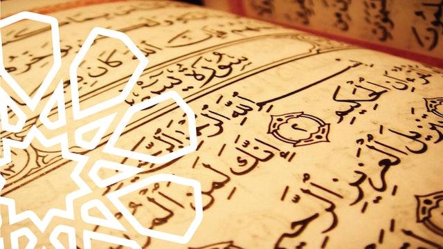 Tafsir of Surah Yasin