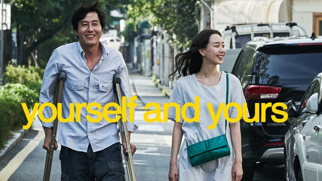 Yourself and Yours   Guild Cinema