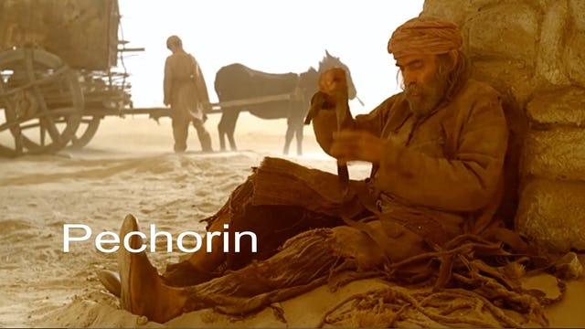 PECHORIN