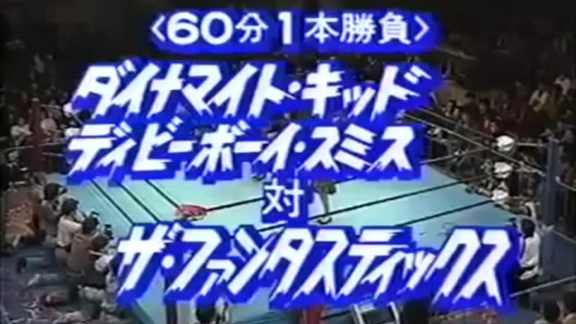 British Bulldogs vs Fantastics (Japan)