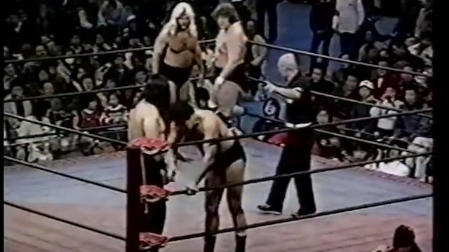 The Fabulous Freebirds vs Jumbo Tsuruta and The Great Kabuki (Japan)