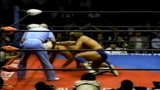 Kerry Von Erich(C) vs Ric Flair- Japan