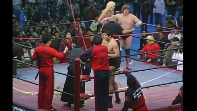 Jumbo Tsurta & Great Kabuki vs. Micheal Hayes & Terry Gordy (Japan)