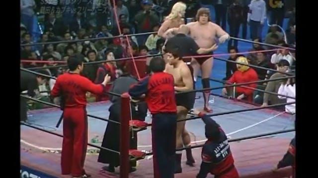 Jumbo Tsurta & Great Kabuki vs. Miche...