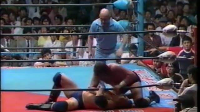 Terry Gordy (C) vs Stan Hansen (Japan)