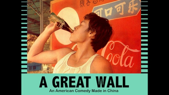 A Great Wall