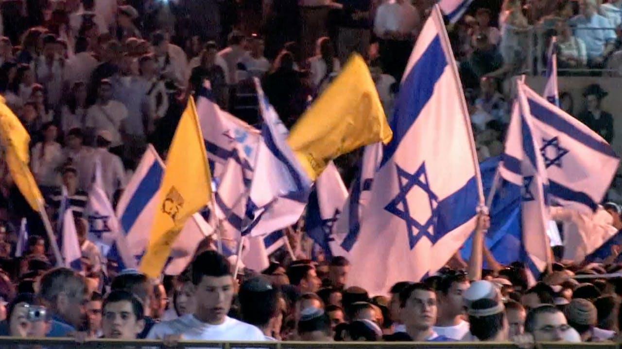 Comfort & Shalom Documentary