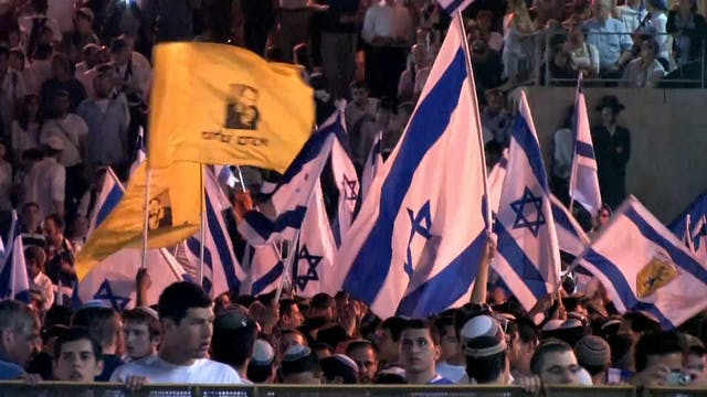Comfort & Shalom Trailer