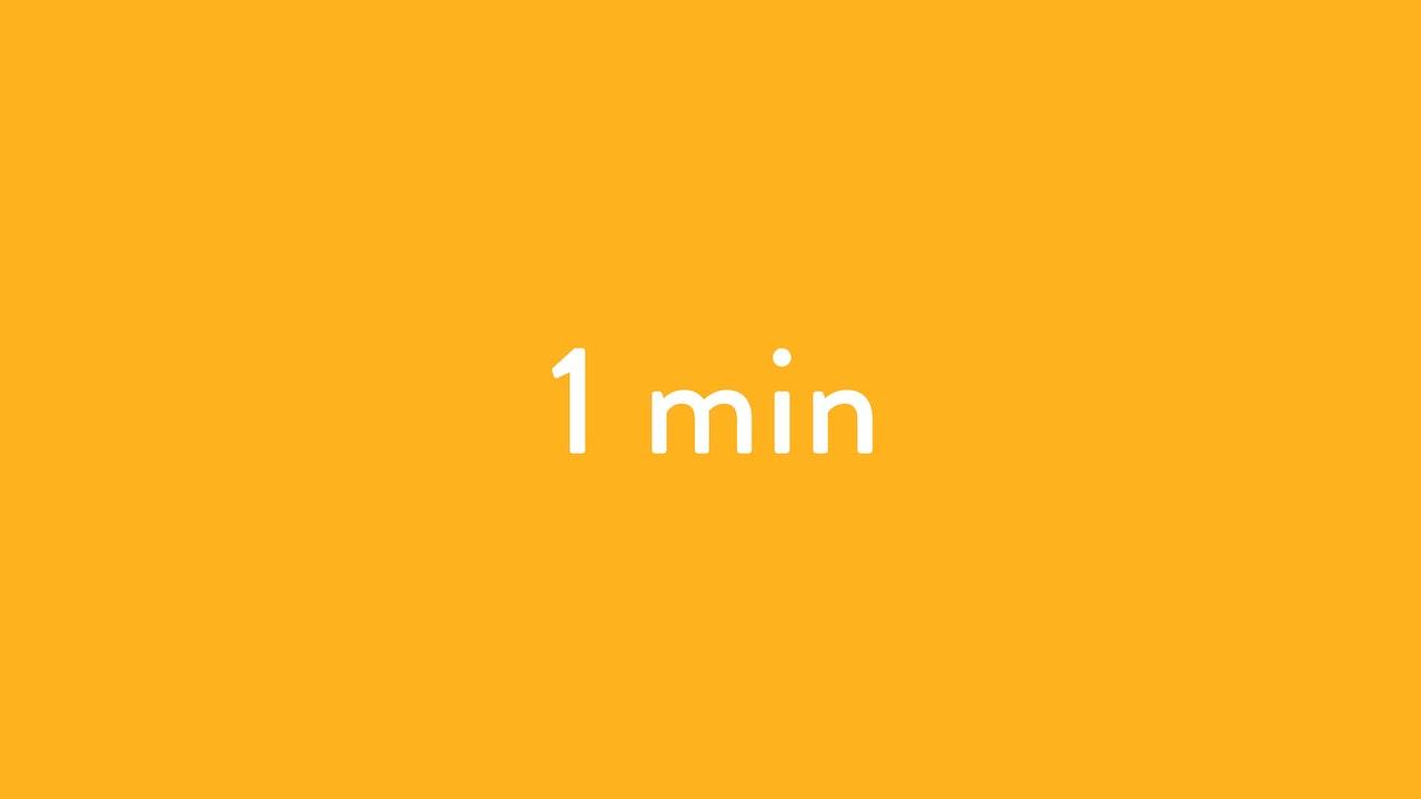 1 min