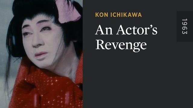 An Actor's Revenge