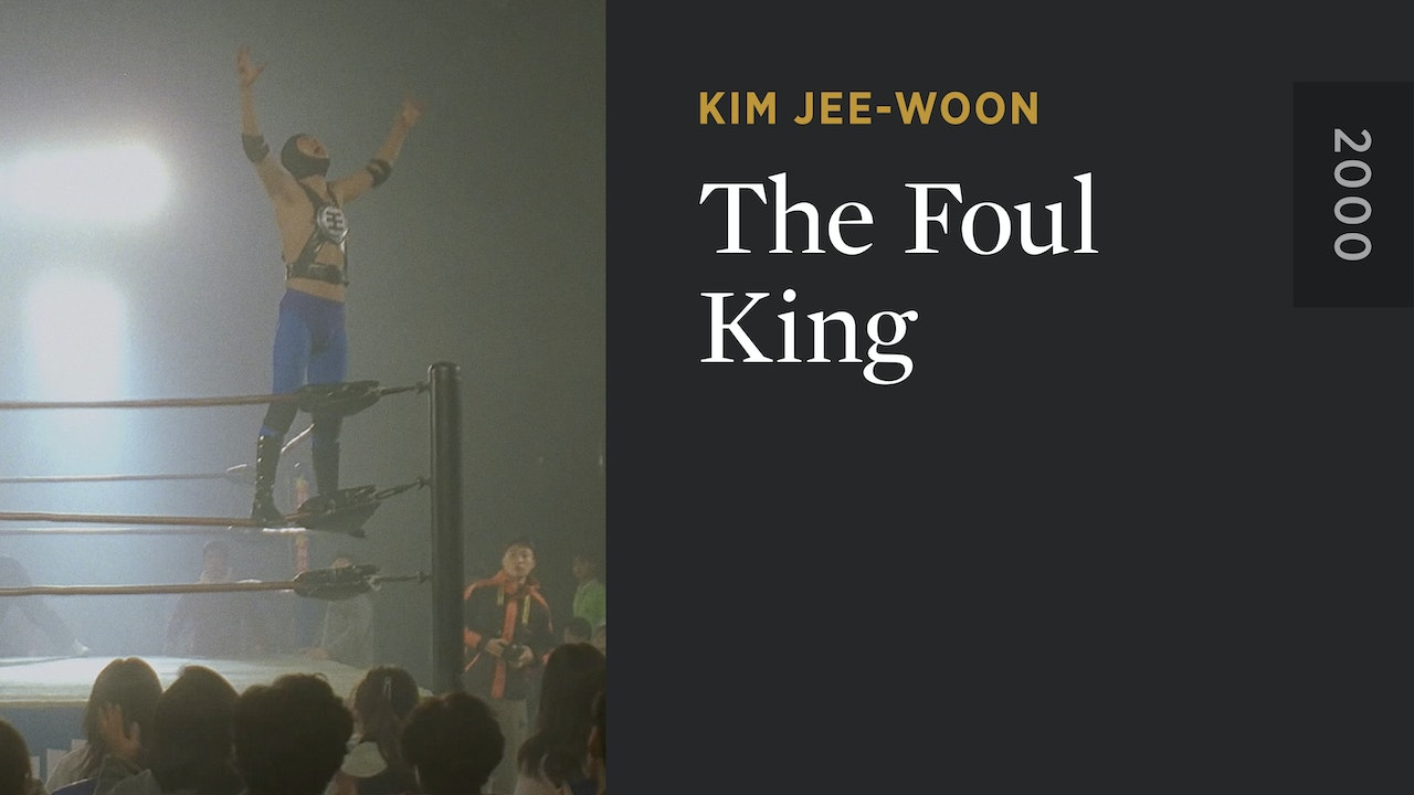 The Foul King