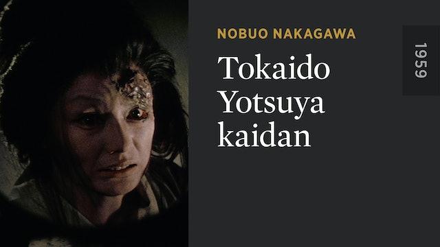 Tokaido Yotsuya kaidan