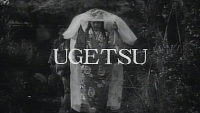 UGETSU Spanish Trailer (Incomplete)