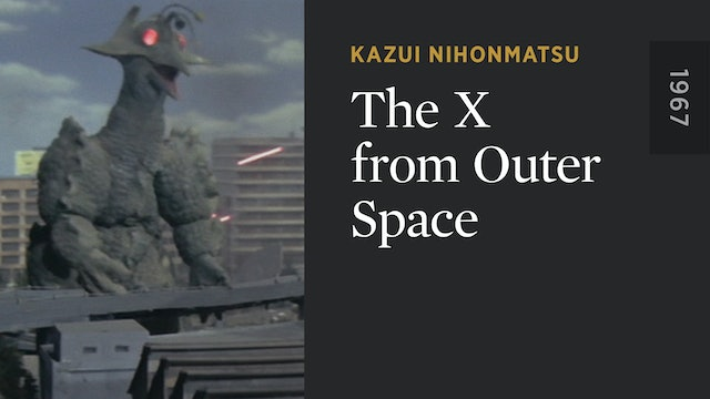 The X from Outer Space