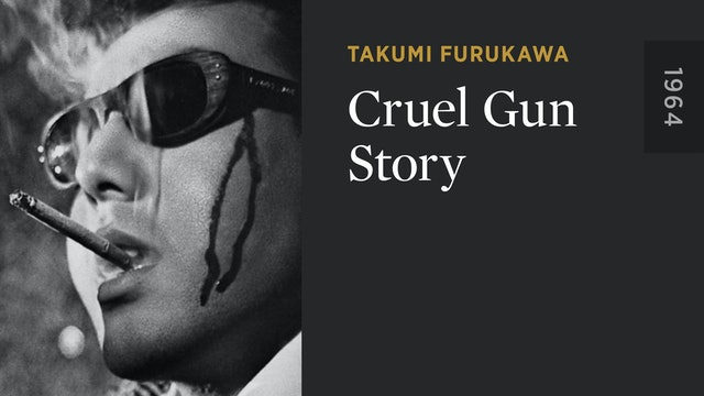Cruel Gun Story