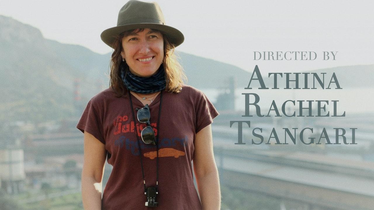 Directed by Athina Rachel Tsangari