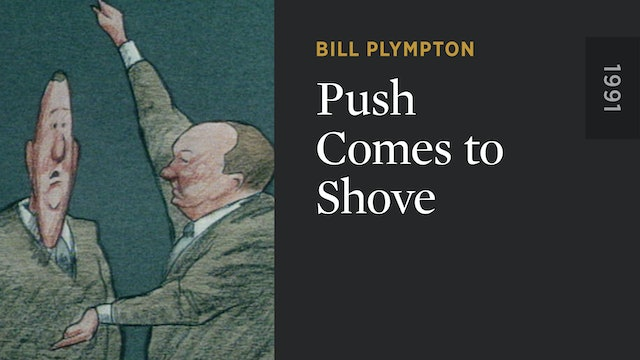 Push Comes to Shove