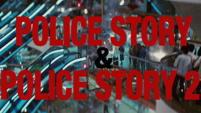POLICE STORY/POLICE STORY 2 Janus Films Rerelease Trailer
