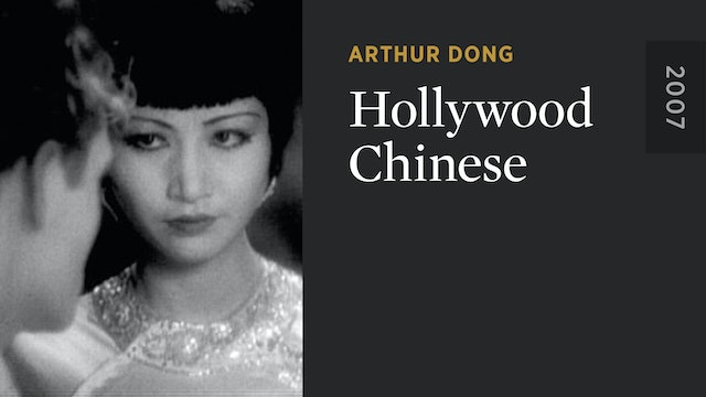 Hollywood Chinese
