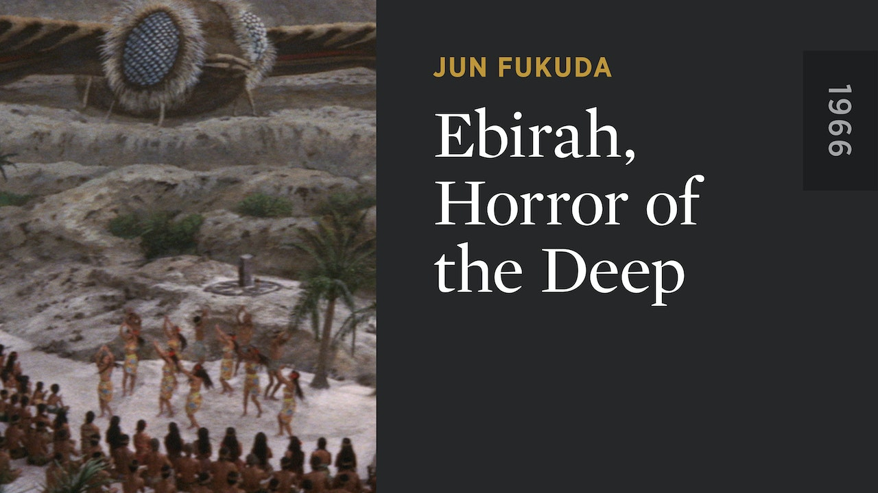 Ebirah, Horror of the Deep
