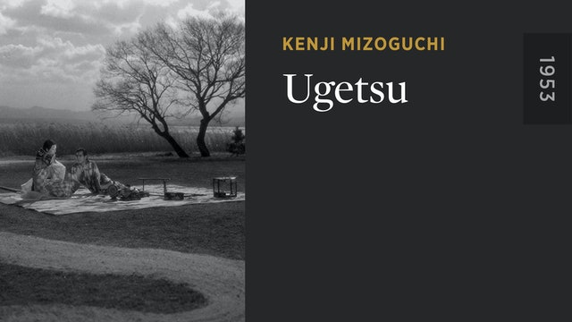 Ugetsu Criterion Channel