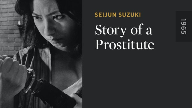 Story of a Prostitute