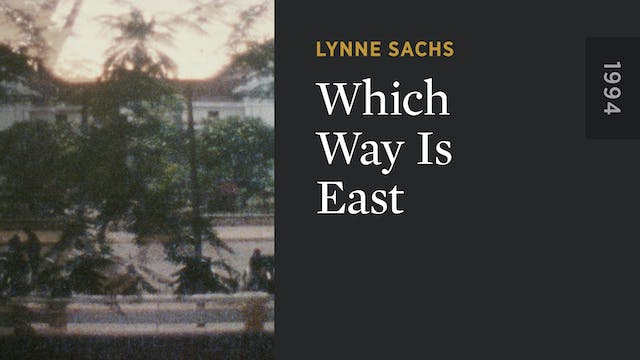 Which Way Is East