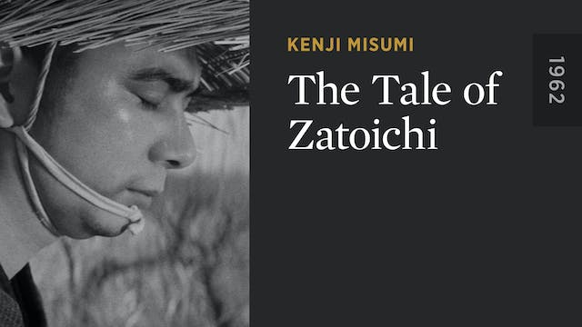 Zatoichi #1: The Tale of Zatoichi